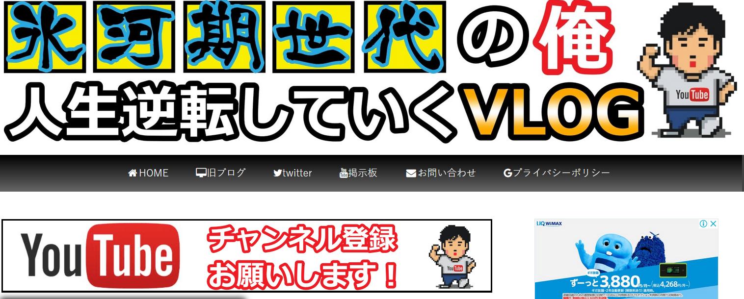まりもんブログ